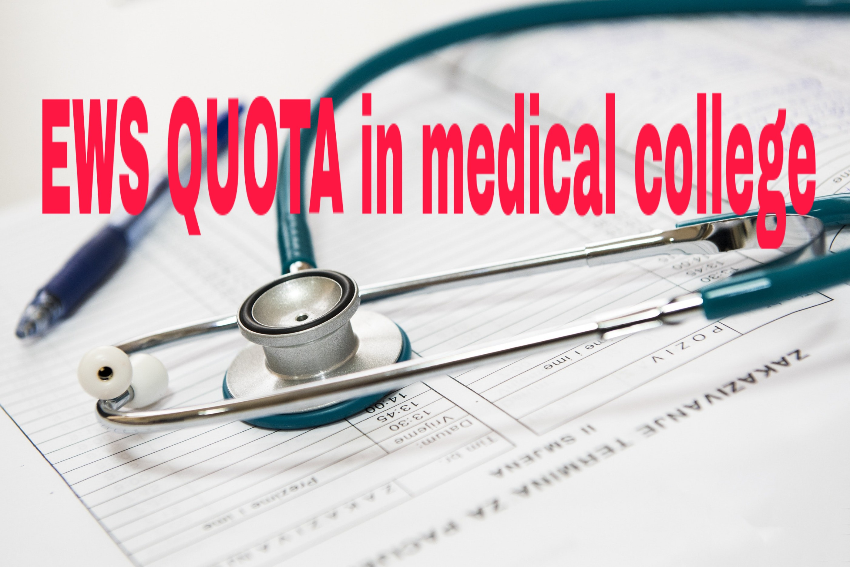 EWS QUOTA in medical college