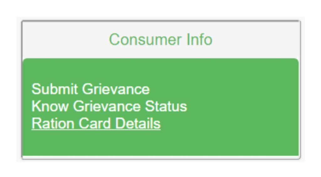 बिहार राशन कार्ड ऑनलाइन चेक