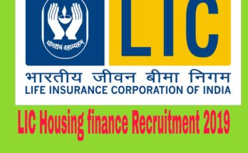 LIC HFL Recruitment 2019 : 300 Posts