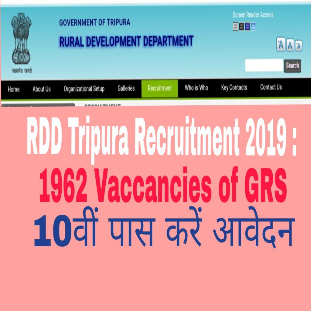 RDD Tripura Recruitment 2019 :  1962 Vaccancies of GRS