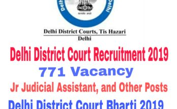 Delhi District Court Recruitment 2019 : 771 Vacancy