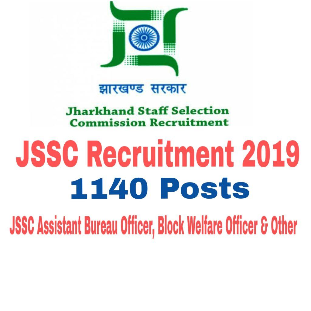 JSSC Recruitment 2019