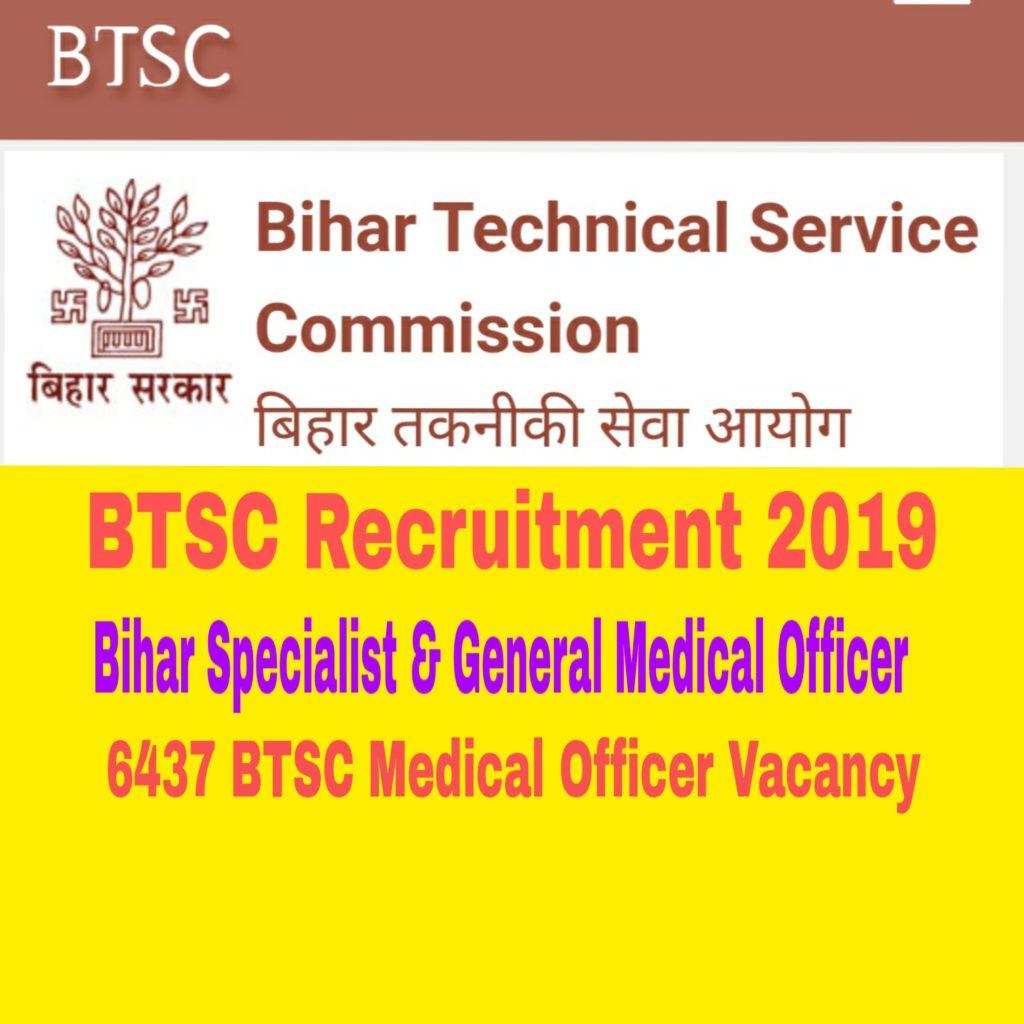 BTSC Recruitment 2019