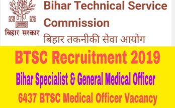 BTSC Recruitment 2019