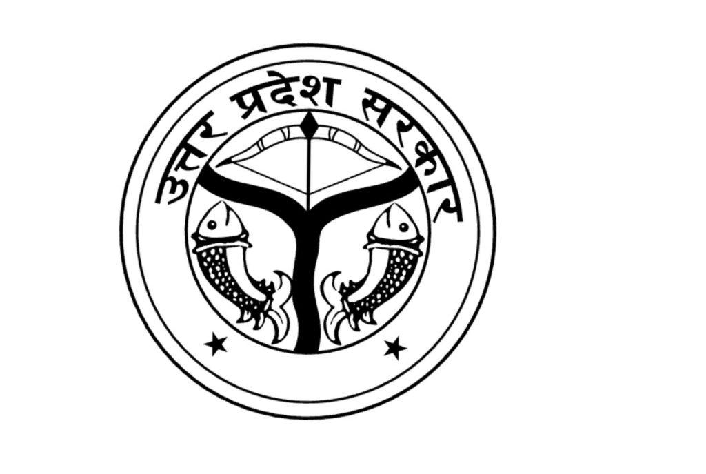 Bhagya Lakshmi Yojana