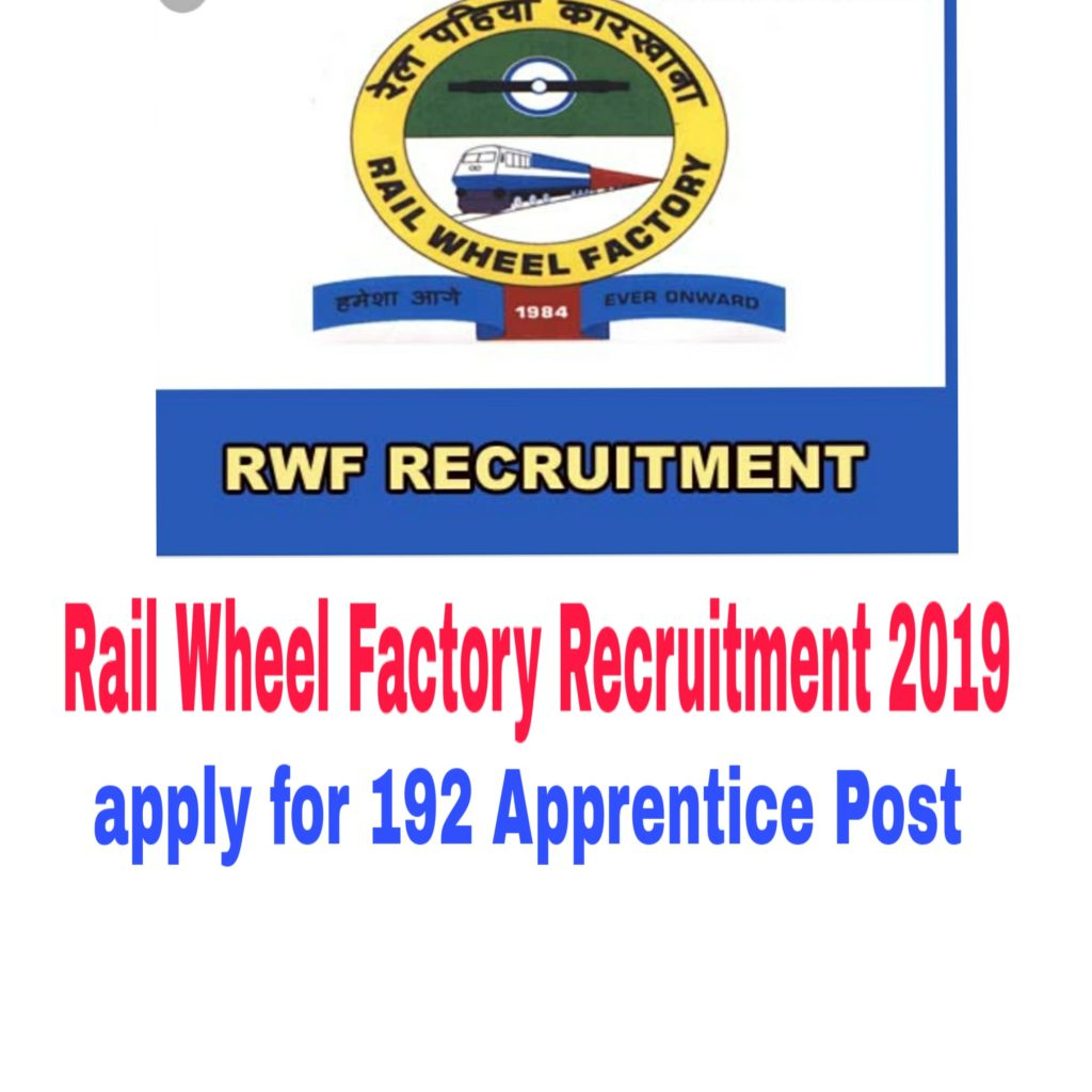 Rail Wheel Factory Recruitment 2019