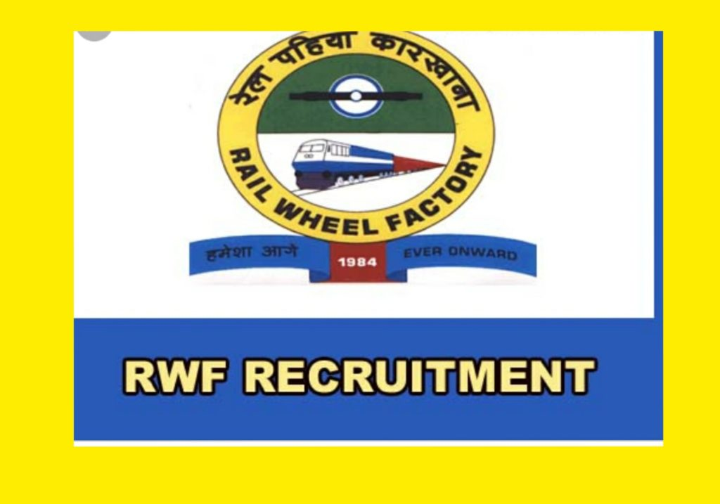RWF Bangalore Recruitment 2019