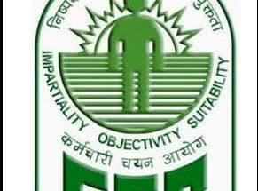 Full Form of SSC - ssc full information in hindi